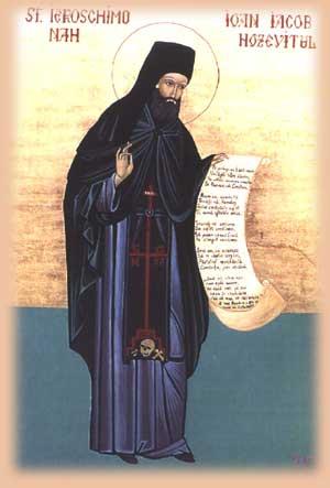 Αποτέλεσμα εικόνας για αγιος ιωαννης ο χοζεβιτης