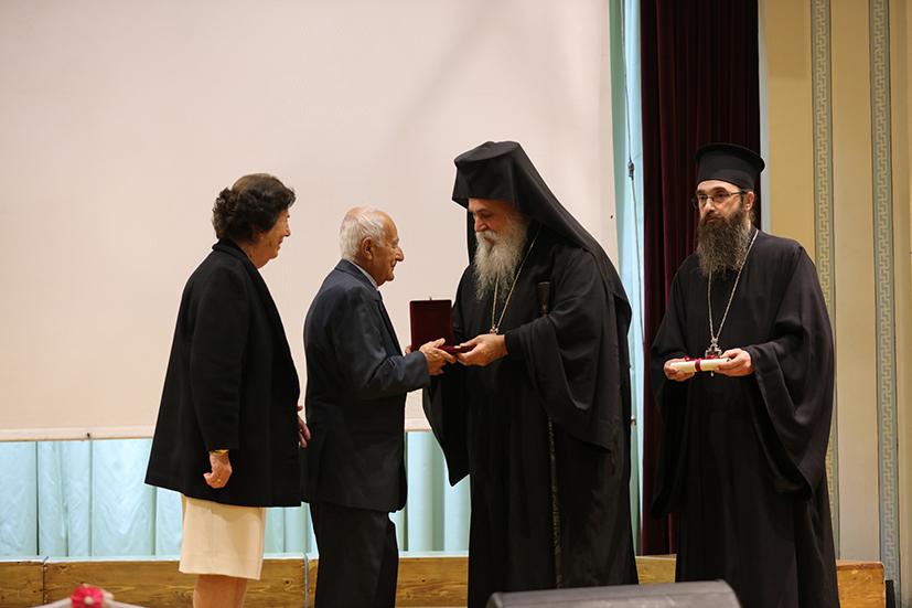 orthodoxias 15